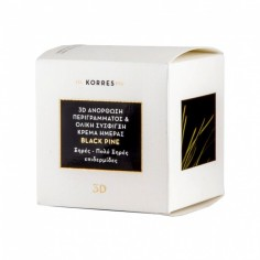 KORRES BLACK PINE 3D SCULPTING FIRMING & LIFTING DAY CREAM 40ml FOR DRY AND VERY DRY SKIN