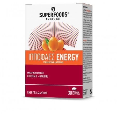 SUPERFOODS ΙΠΠΟΦΑΕΣ ENERGY 30CAPS