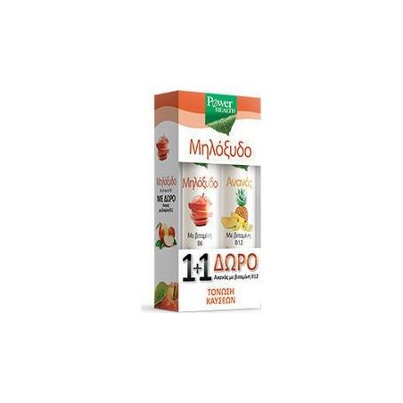 POWER HEALTH - PROMO PACK Μηλόξυδο με Βιταμίνη Β6 20eff.tabs ΔΩΡΟ Βιταμίνη Β12 20eff.tabs