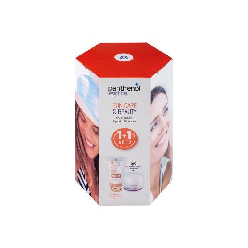 https://www.galinos4all.gr/9394-thickbox_default/panthenol-extra-sun-care-me-χρωμα-spf50-50mlδωρο-face-eye-cream-50ml.jpg