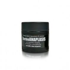 Fito+ DermoAnaplasis 24-ώρη ενυδατική κρέμα προσώπου και ματιών 50ml