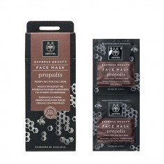 APIVITA FACE MASK PROPOLIS 2x8ml