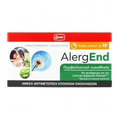 LANES AlergEnd 30 chew. tablets