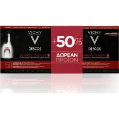 VICHY DERCOS AMINEXIL CLINICAL-5 MEN  33x6ml