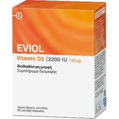 EVIOL Vitamin D3 2200iu 60soft caps