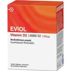 EVIOL Vitamin D3 4000iu 60soft caps