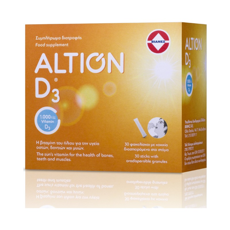 ALTION D3 30 sticks e8ee19116ab