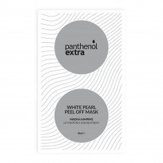 PANTHENOL EXTRA WHITE PEARL PEEL OFF MASK 10ml