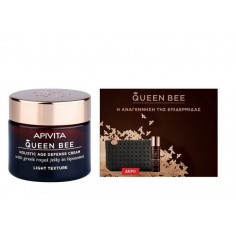 ΠΡΟΣΦΟΡΑ APIVITA QUEEN BEE HOLISTIC AGE DEFENSE Day Cream Light 50ml & ΔΩΡΟ ΝΕΣΕΣΕΡ