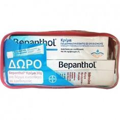 ΠΡΟΣΦΟΡΑ BEPANTHOL Face - Eye Intensive Cream 50ml & ΔΩΡΟ BEPANTHOL CREAM 30gr