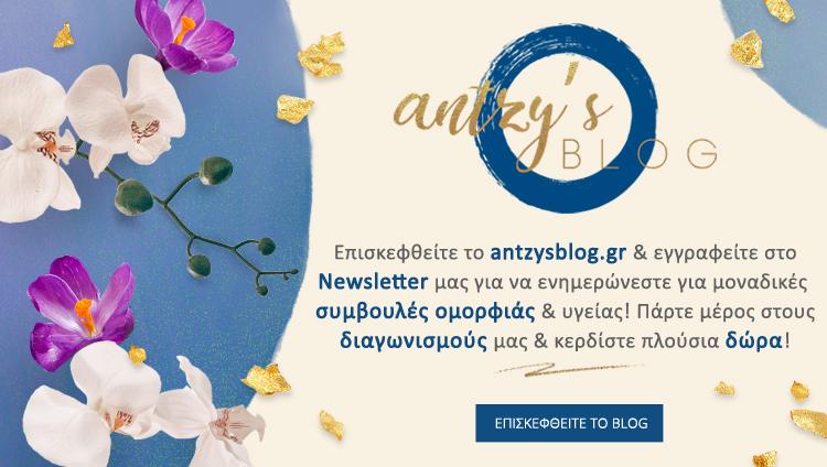 Antzysblog.gr